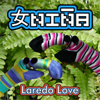 LaredoLove.jpg